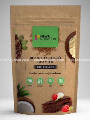 Смесь для приготовления Шоколадного Брауни для Веганов Newa Nutrition, 250 г);